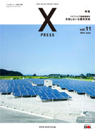 XPRESS vol.11(2014年6月号)