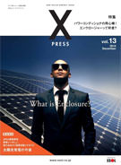 XPRESS vol.13(2014年12月号)
