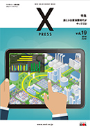 XPRESS vol.19(2016年6月号)