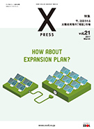 XPRESS vol.21(2017年3月号)