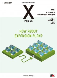 XPRESS.vol21_1